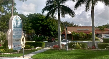 US Post Office located just a few blocks away from dentist Wellington FL Steven M. Miller DDS