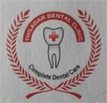 Thilagar dental clinic