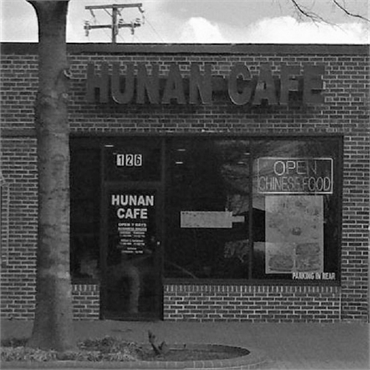 Hunan Cafe 10 minutes away to the west of Falls Church dentist Comfort First Family Dental