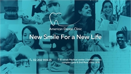 American Dental Clinic Egypt