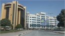Royal Medical Complex