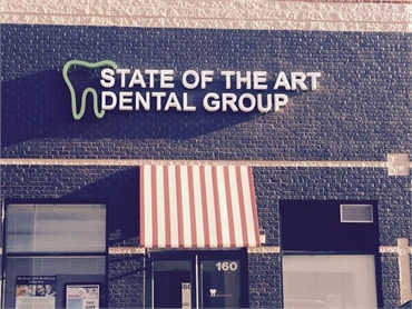 Front view of our general dentistry in Rockville MD