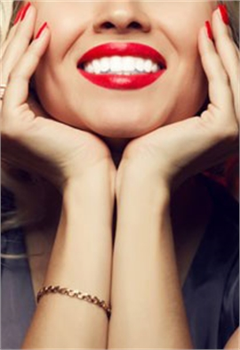 The Best Teeth Whitening UAE